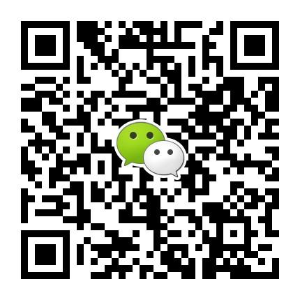 微信图片_20201022171755.jpg